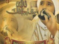 Kumpulan sholawat Habib Syech Vol 9