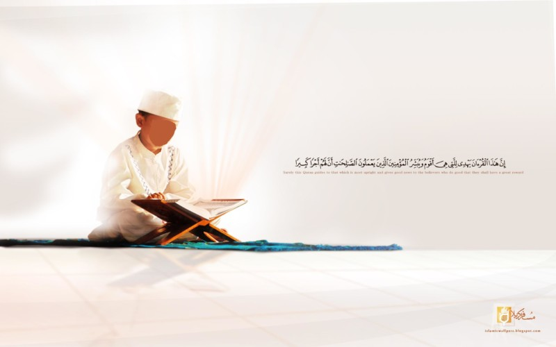 komunikasi al quran
