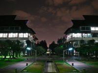 kampus-itb-bandung