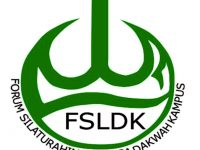 makna-logo-lembaga-dakwah-kampus-ldk