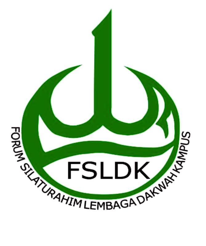 Makna Logo Lembaga dakwah kampus LDK