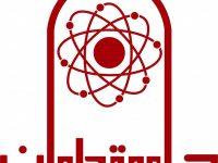 logo-universitas-helwan