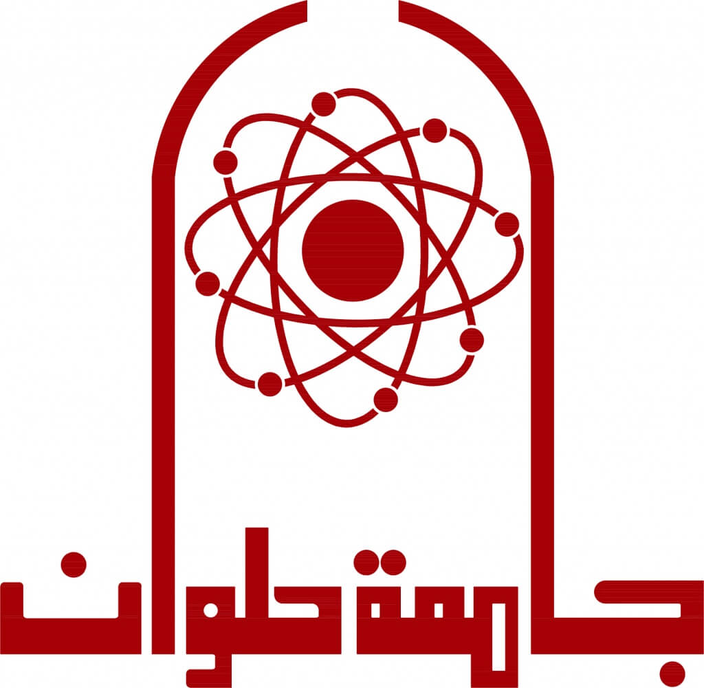 logo Universitas Helwan
