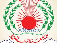 logo-universiti-mansoura