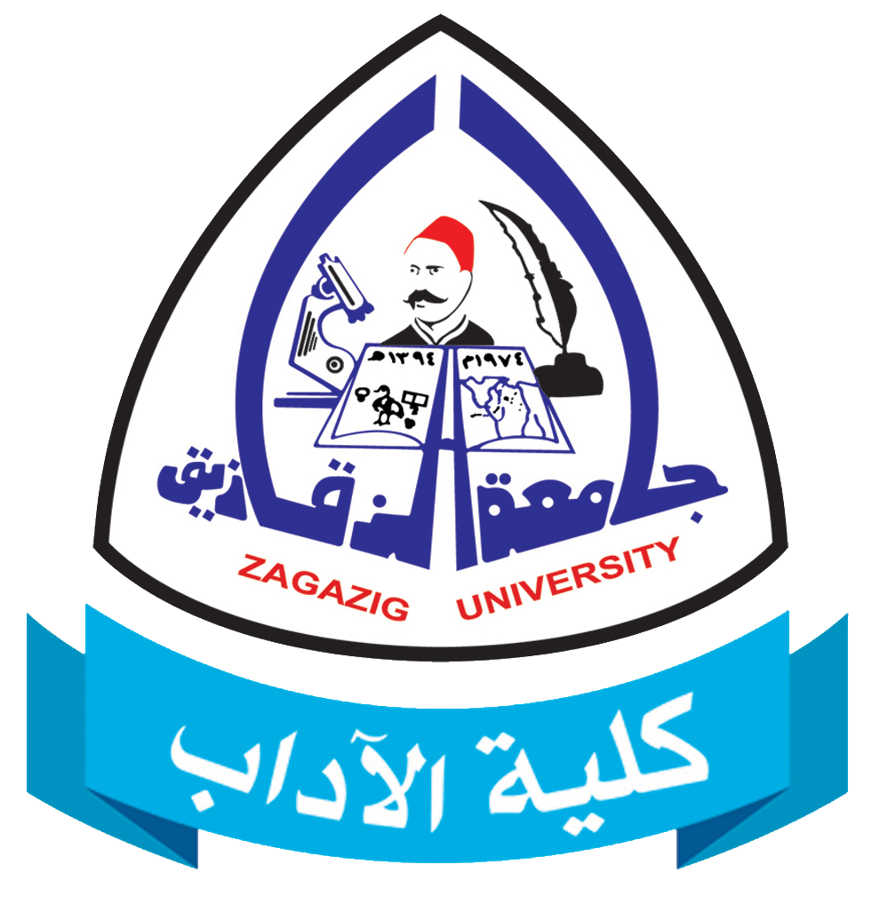 logo Universiti Zagazig
