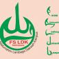 logo lembaga dakwah kampus fsldk