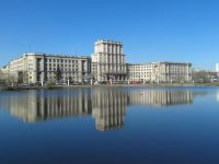 universitas-di-rusia-bauman-moscow-state-techical-university