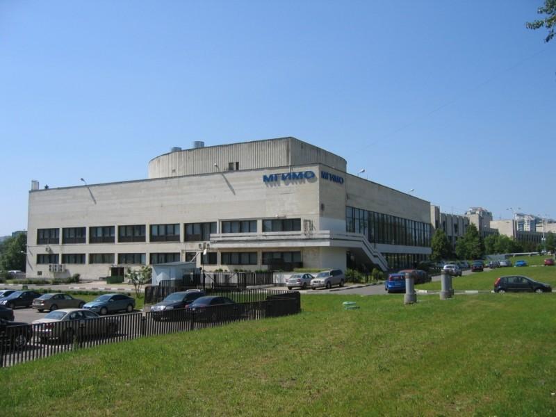 universitas di rusia Moscow State Institute of International Reatios (MGIMO Universit)