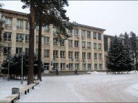 universitas-di-rusia-novosibirsk-state-university