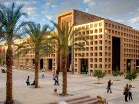 universitas-terbaik-di-mesir-america-university-of-cairo