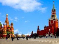 universitas-terbaik-di-rusia