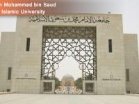 al-imam-mohammed-ibn-saud-islamic-university