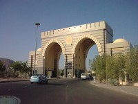 islamic-university-of-madinah