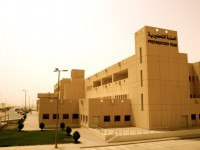 universitas-terbaik-arab-saudi-king-saud-university-ksu