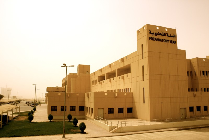 universitas terbaik di arab saudi King Saud University (KSU)
