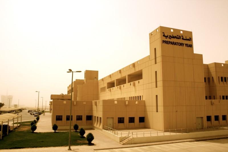 universitas terbaik di arab saudi King Saud University (KSU)
