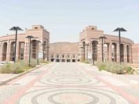 universitas-terbaik-di-arab-taibah-university