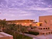 universitas-terbaik-di-arab-saudi-king-fahd-university-of-petroleum-and-minerals