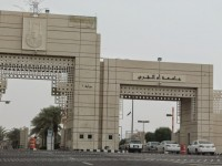 universitas-terbaik-di-arab-saudi-umm-al-qura-university