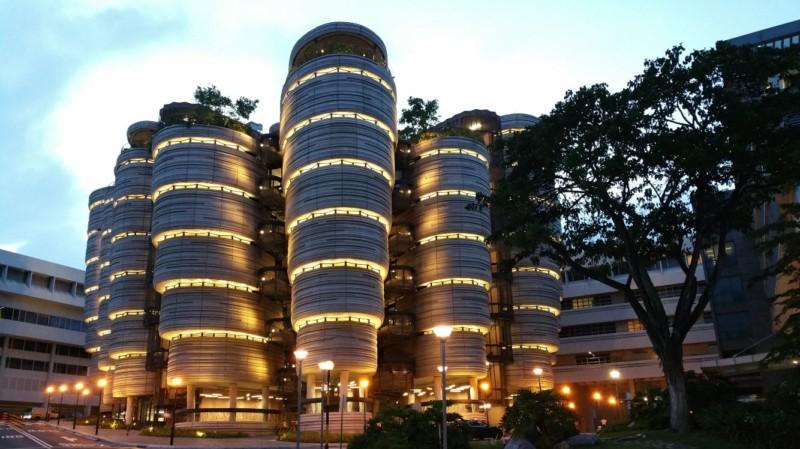 universitas terbaik di singapura Nanyang Technological University (NTU)