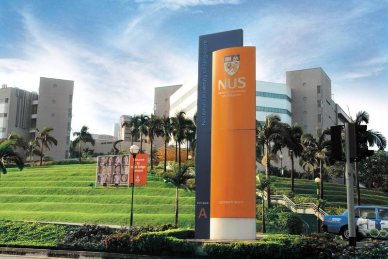 universitas terbaik di singapura National University of Singapore (NUS)