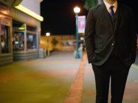 prosopek kerja perbankan syariah pengusaha