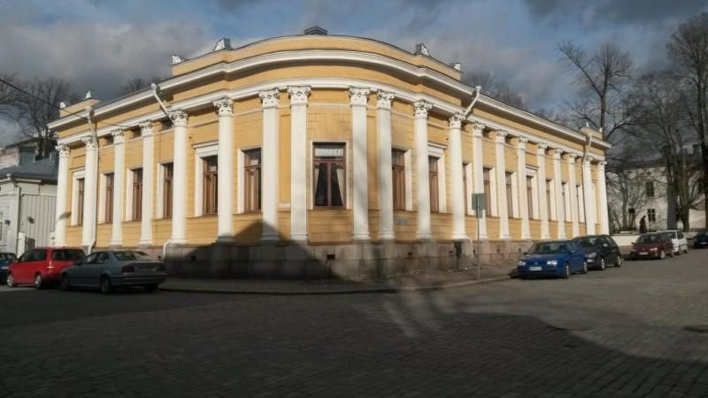 universitas terbaik di finlandia Åbo Akademi University