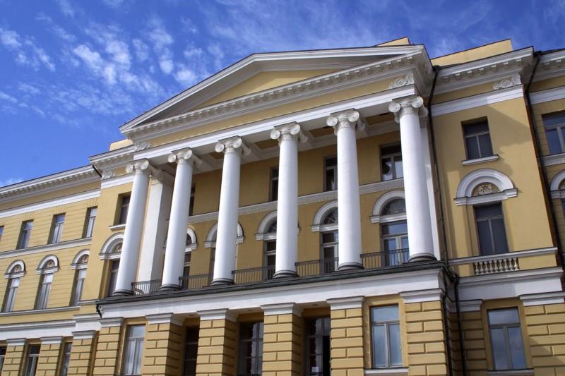 universitas terbaik di finlandia University of Helsinki