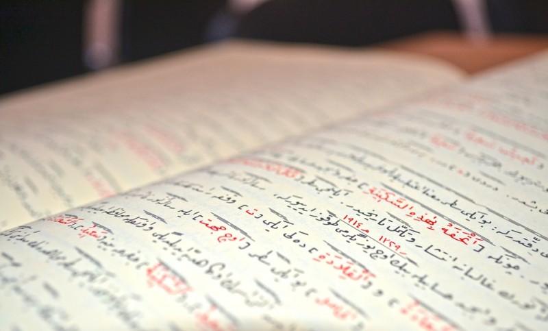 Penerjemah Mahasiswa Sastra Arab