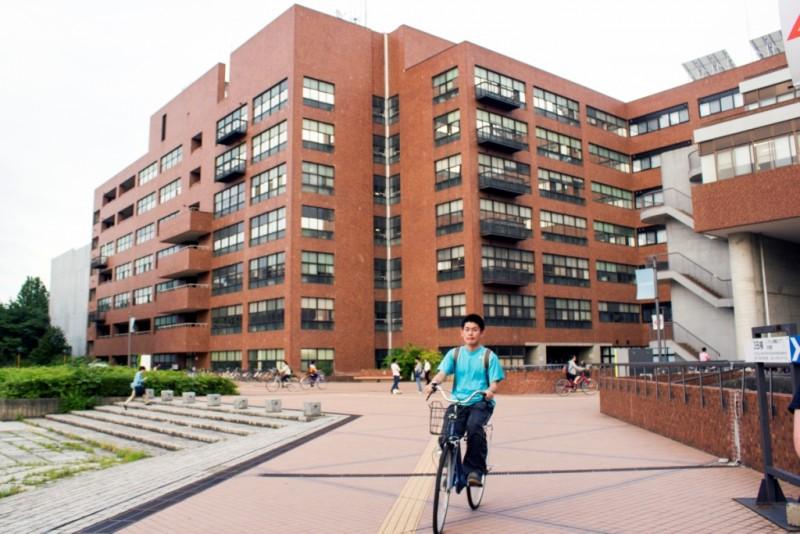 Universitas Terbaik di Jepang Tsukuba University