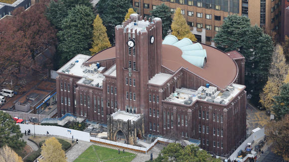 Universitas terbaik di Jepan Tokyo