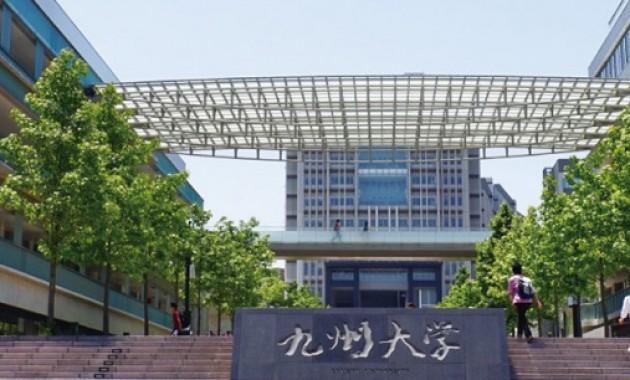 kyūshū university library
