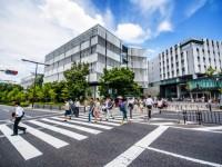 Universitas terbaik di Jepang Nagoya University