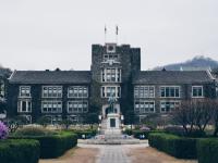 Universitas terbaik di Korea Selatan Yonsei University Yeonse Dehakgyo