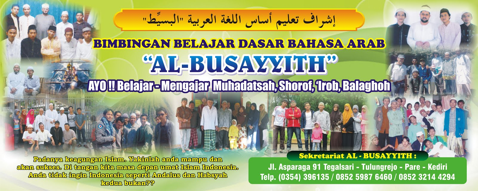 Kursus Bahasa Arab AL - BUSAYYITH
