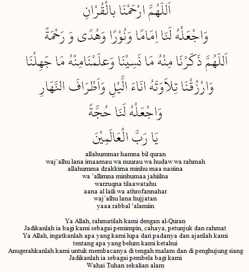 Khotmil Quran Allahummarna bil Quran