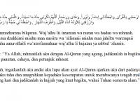 Allahummarna bil Quran