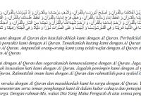 Doa Khotmil Quran