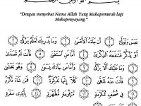 Surah Abasa 1-16