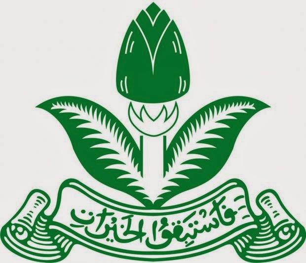 logo pemuda muhammadiyah