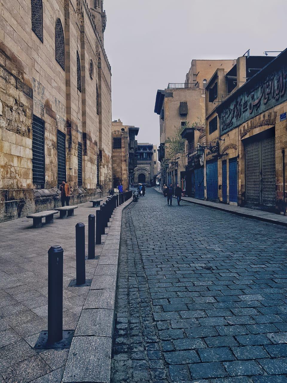 Kuliah di Mesir 2019