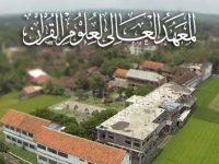 Institut Ilmu al-Quran (IIQ) An-Nur