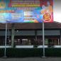 Universitas Bondowoso