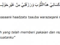 Adab Islam dalam Memakai Pakaian