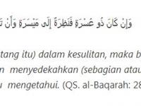 Cara Menagih Hutang Dalam Islam