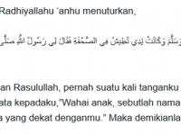 Contoh Adab Makan dalam Islam