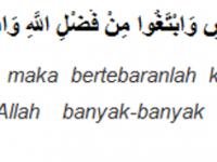 Hukum Wanita Karir Dalam Islam